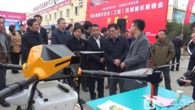 第五届南方农业(工程)机械展示展销会在新余市青园城盛大开幕