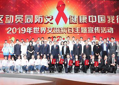 我国艾滋病抗病毒治疗成绩显著 攻坚战倡导社区发力