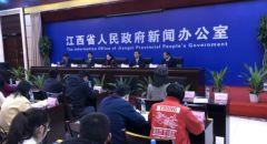 [2019-12-3]《江西省生育保险和职工基本医疗保险合并实施》新闻发布会