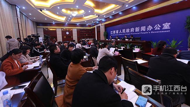 """""""构建新时代国土空间规划 助推全省高质量跨越式发展""""新闻发布会在南昌召开"""
