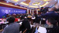 江西省地震烈度速报与预警工程新闻发布会答记者问