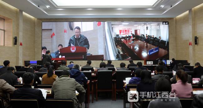 全省公共法律服务三台融合工作推进视频会议召开(记者陶望平 摄)