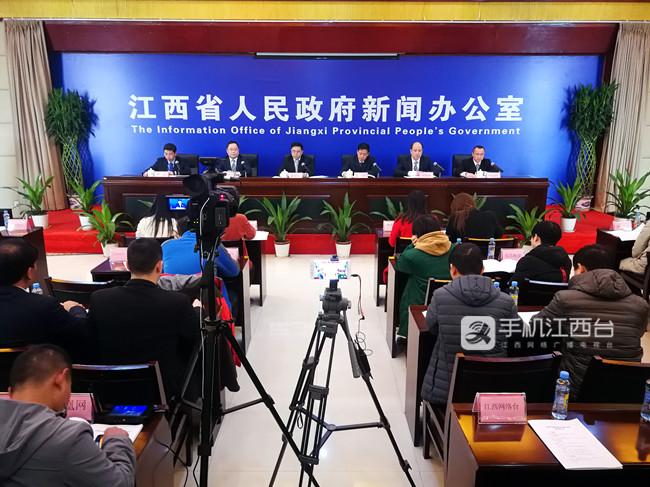 政策性金融支持乡村振兴情况新闻发布会(记者陶望平 摄)