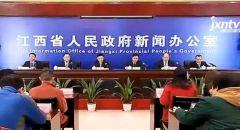 [2019-12-9]政策性金融支持乡村振兴情况新闻发布会