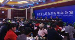 """[2019-12-9]""""健康华人娱乐app下载行动""""新闻发布会"""