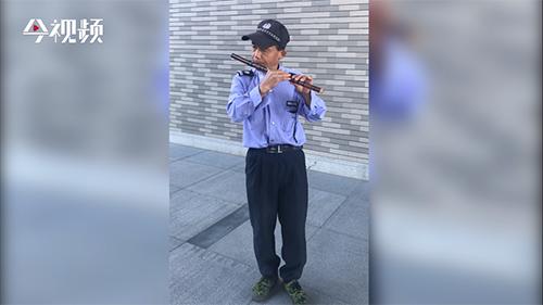 工资怎么涨1500元?61岁保安自学5门乐器