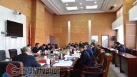 抚州市政府召开第四十二次常务会议 张鸿星主持