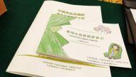 """郭元鹏:全国首部""""儿童保护手册"""",是对幸福童年的守望"""