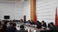 肖毅主持召开市委全面深化改革委员会第五次会议