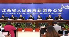 [2019-12-16]加强海关制度创新和治理能力建设 促进江西更高水平全面开放