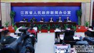 """智能制造""""万千百十""""工程目标提前完成新闻发布会在南昌举行"""