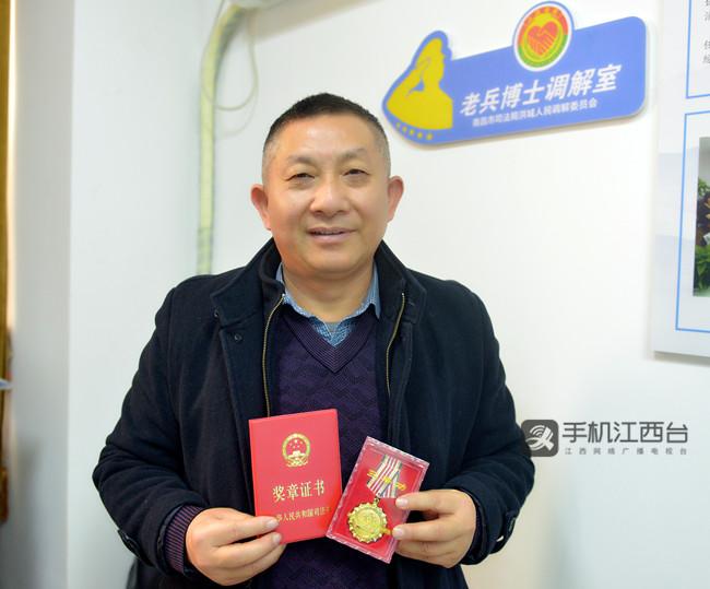 南昌市司法局洪城人民调解委员会主任、南昌市148法律服务所主任熊五根