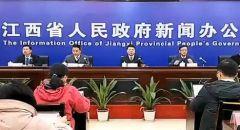 [2019-12-23]深化国资国企改革有何新举措?