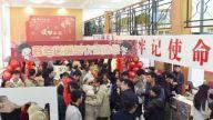 暖到心窝:华东交大为学生添置过年新衣