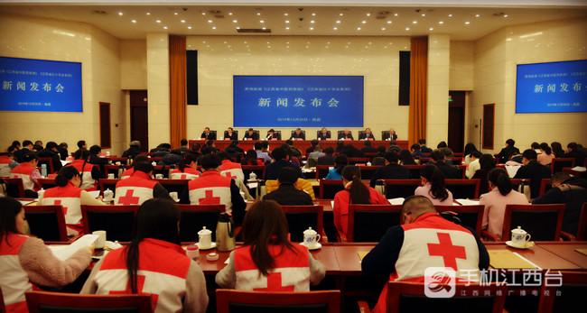 贯彻实施《江西省中医药条例》新闻发布会在南昌举行。记者陶望平 摄