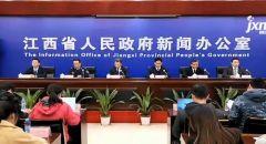 [2019-12-30]江西省重点水域河道联合治砂情况新闻发布会