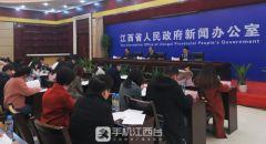 [2019-12-27]自然资源统一确权登记工作新闻发布会