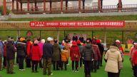 资溪九银村镇银行与资溪县老年门球协会举行2019年门球年终总决赛颁奖仪式