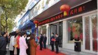 贵溪市东门街道3651890党群综合服务热线中心揭牌开通
