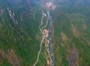 上饒望仙峽谷小鎮:峽谷地貌景觀 吸引八方游客