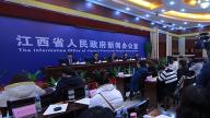 """全面推进江西法院两个""""一站式""""建设提升解纷体系和服务能力现代化水平新闻发布会在南昌举行"""