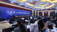 省纪委省监委牵头开展漠视侵害群众利益问题专项整治新闻发布会在南昌举行