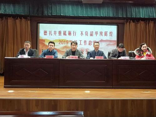 2020.1文艺汇演IMG_5205(20200115-105127)