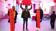 【新春走基层】江西工程学院:写春联 送福字 留学生体验传统中国年