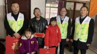 南昌县不动产登记中心开展春节走访慰问活动