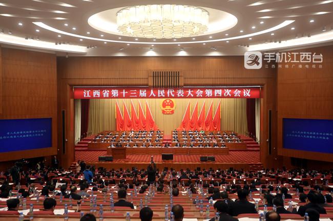 华人娱乐app下载省十三届人大四次会议第二次全体会议举行1