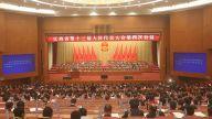 省人大常委会亮2019年成绩单 全年制定地方性法规6件