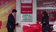 """九江银行开发区社区支行打造""""银行+图书馆""""城市书房"""