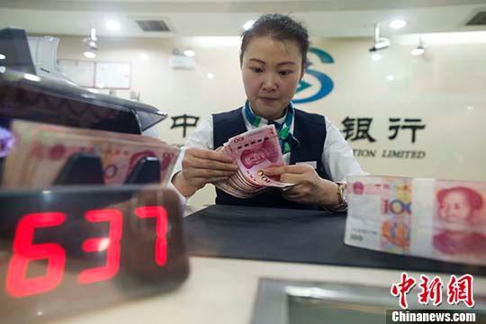 资料图:银行工作人员正在清点货币。 <a target='_blank' href='http://www.chinanews.com/'>中新社</a>记者 张云 摄