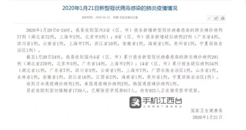 微信图片_20200121225456