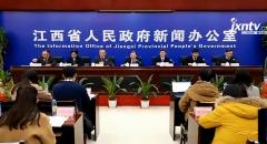 [2020-1-21]2019年华人娱乐app下载经济运行情况新闻发布会