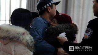 失散36年终重逢 华人娱乐app下载一男子狱中与父母团聚相拥而泣