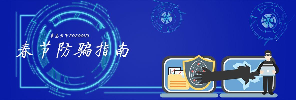 雜志(zhi)天下20200121