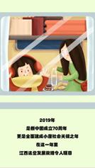 坐上高铁看华人娱乐app下载