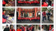 萍乡中学开展迎新春系列志愿服务活动