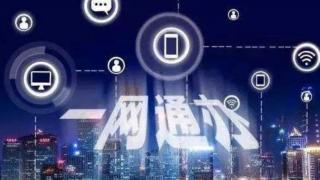 江西企业登记春节
