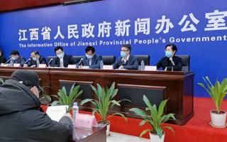 34.47亿元!江西为防疫物资生产企业及定点医院提供信贷支持