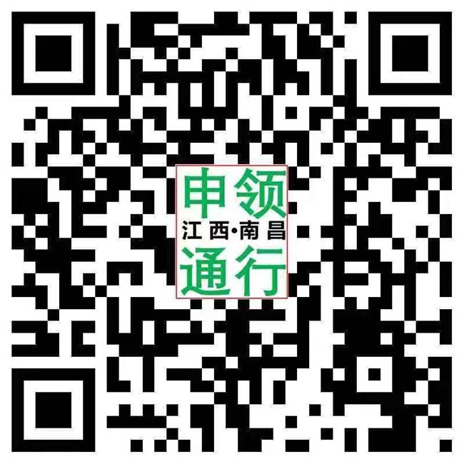 QQ图片20200214111303