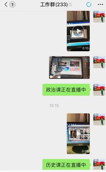 QQ图片20200214133924