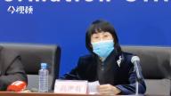 """6341人次捐款3.93亿元  抗""""疫""""江西民企在行动"""