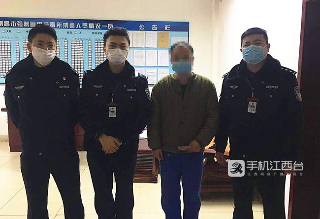 刘浩男、黄学鹏、龚波与谢某在一起
