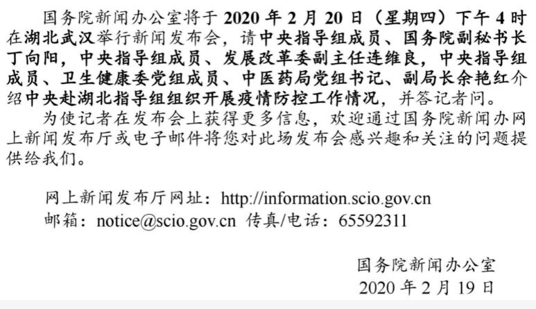 QQ截图20200219221732