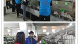 """上栗团县委""""我为扶贫农产品代言"""" 暨新媒体直播走进鸡冠山乡"""
