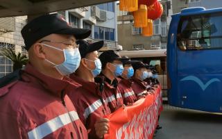 控制增量 江西省第三批疾控队伍支援武汉!