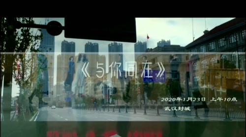 江西科技学院师生隔空接力创作舞蹈影像作品《与你同在》,向一线勇者致敬 (1)