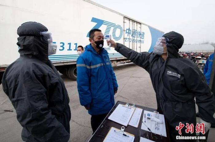2月20日,山西省太原市,在中通快递山西转运中心,员工进入园区前接受体温检测。<a target='_blank' href='http://www.chinanews.com/'>中新社</a>记者 韦亮 摄